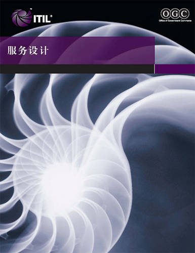 Service Design (chinese Translation) Book