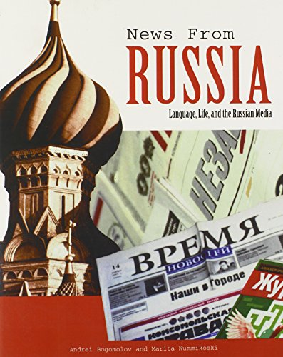 News from Russia: Language' Life' and the Russian Media