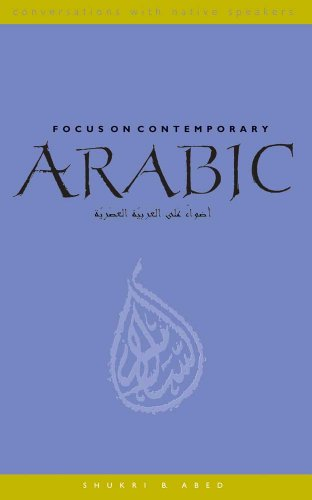 Focus on Contemporary Arabic