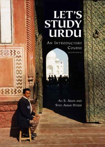 Lets Study Urdu!: An Introductory Course: v. 1