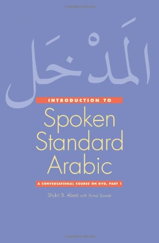 An Introduction to Contemporary Spoken Arabic: Pt. 2: A Conversational Course on DVD