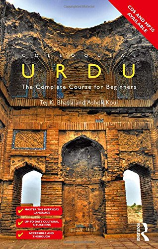 Colloquial Urdu 2nd