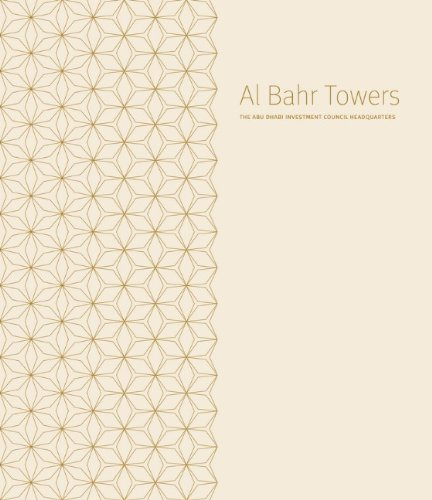 Bahar Towers