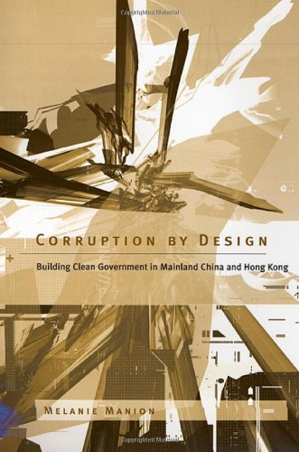 Corruption by Design