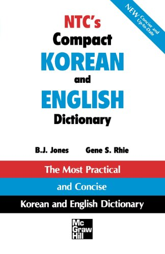 NTCs Compact Korean and English Dictionary