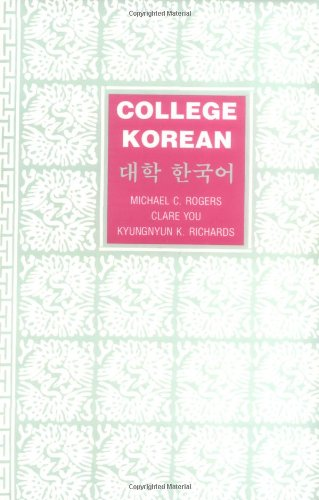 College Korean (Reprinted edition)