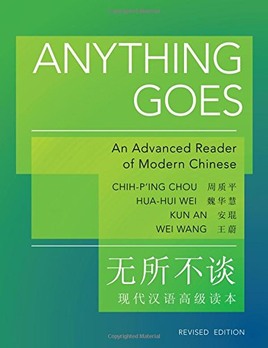 Anything Goes: An Advanced Reader of Modern Chinese (Revised edition)