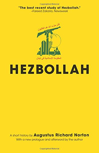 Hezbollah: A Short History (Revised edition)