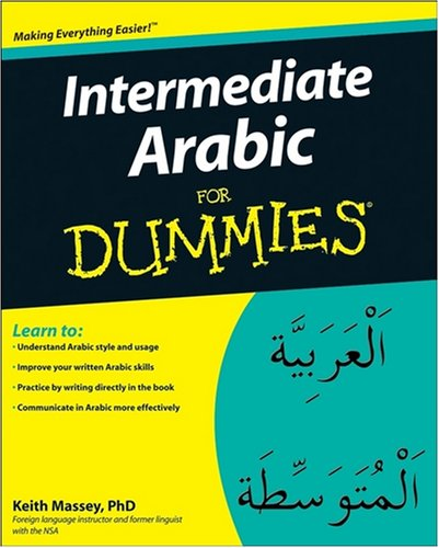 Intermediate Arabic for Dummies